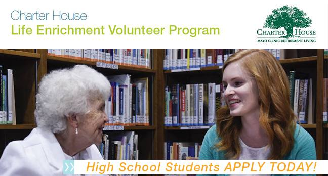 2017 Life Enrichment Volunteer