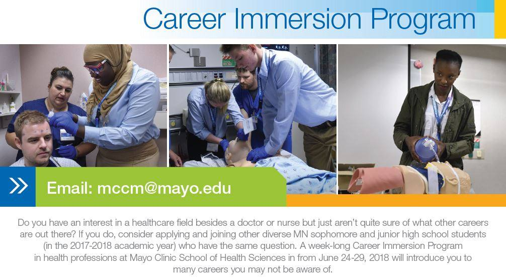 2018Career Immersion