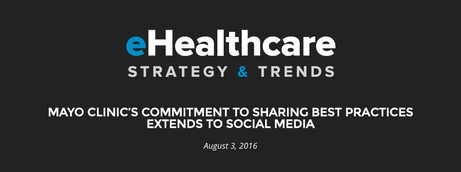 ehealthcare strategy logo