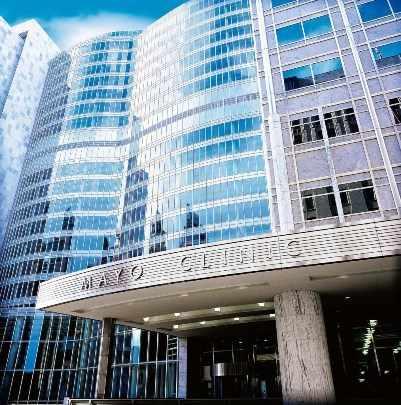Edificio Gonda en Mayo Clinic