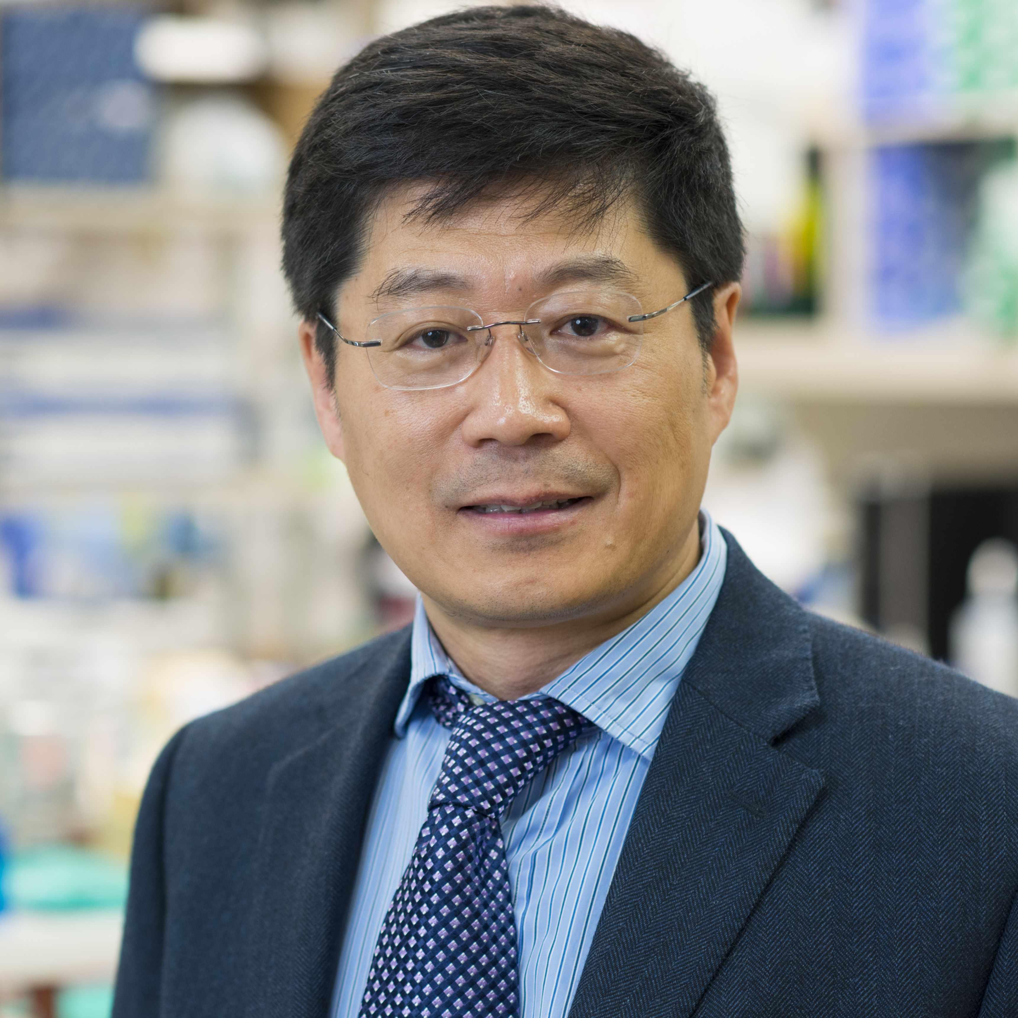 Guojun Bu, Ph.D.