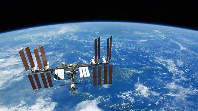 Estación espacial de la NASA