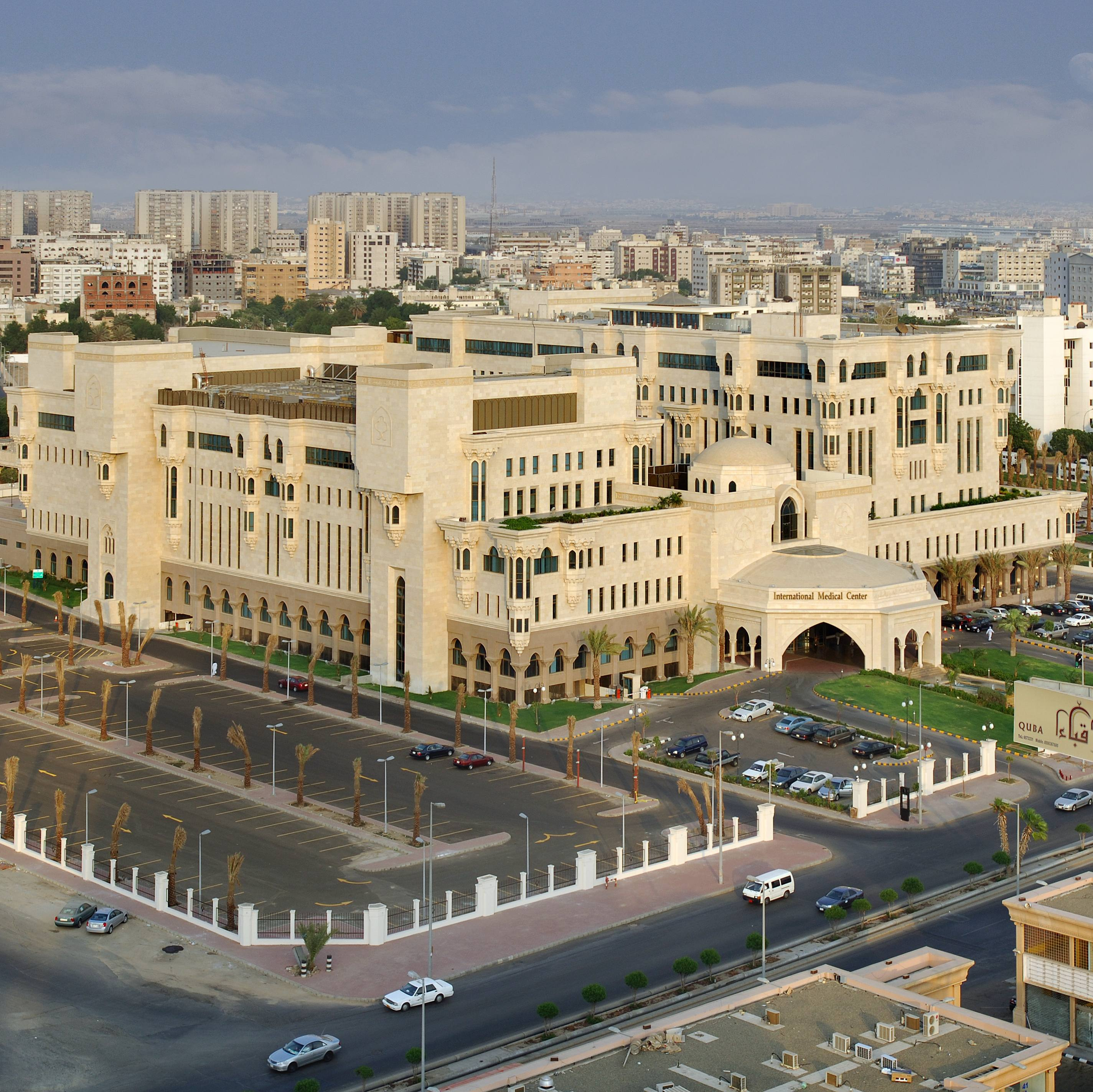 International Medical Center in Saudi Arabia