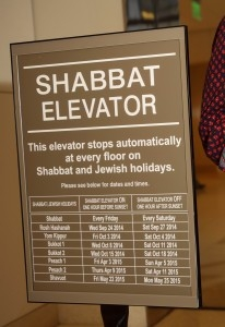 What's a shabbat elevator?