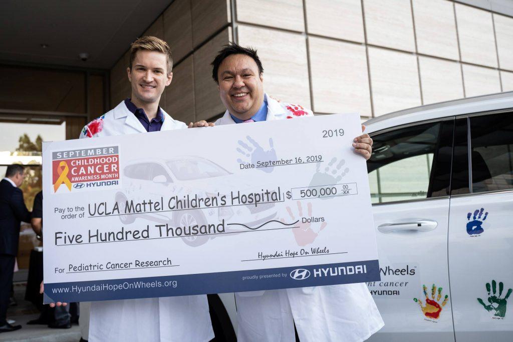 Hyundai Hope on Wheels - UCLA Mattel Children's Hospital