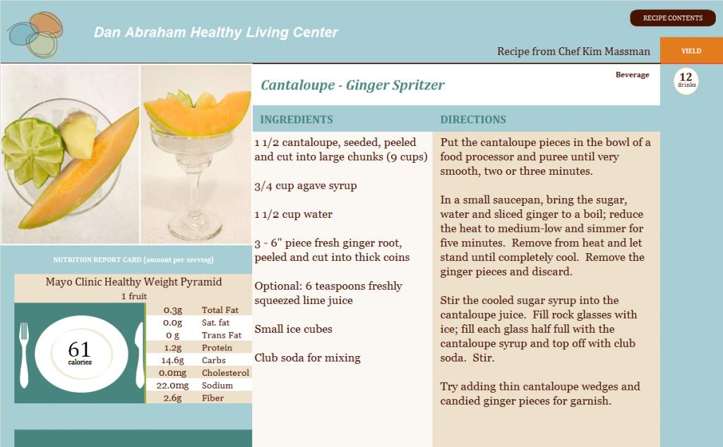 Cantaloupe Ginger Spritzer