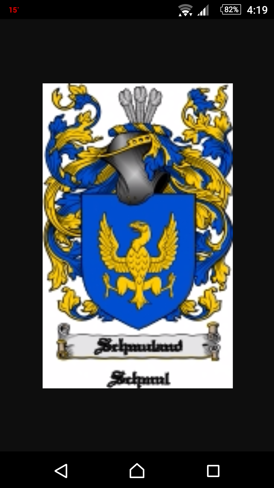 knightkris