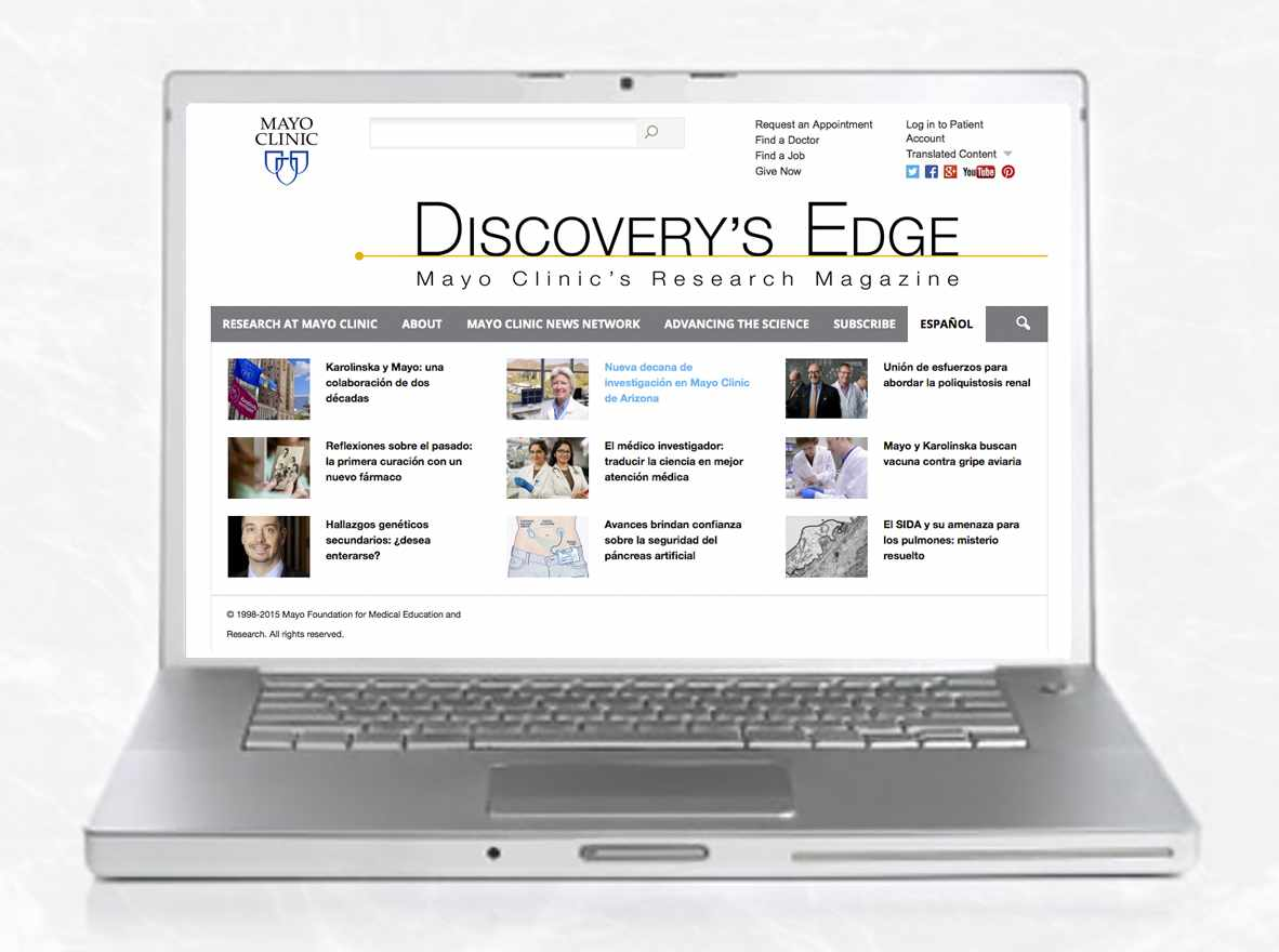 Screen grab of Spanish Discovery's Edge on laptop