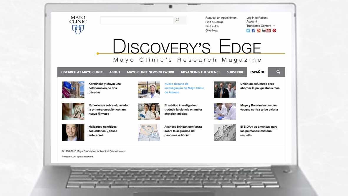 Captura de la edición de Discovery Edge en español en la pantalla de una computadora portátil