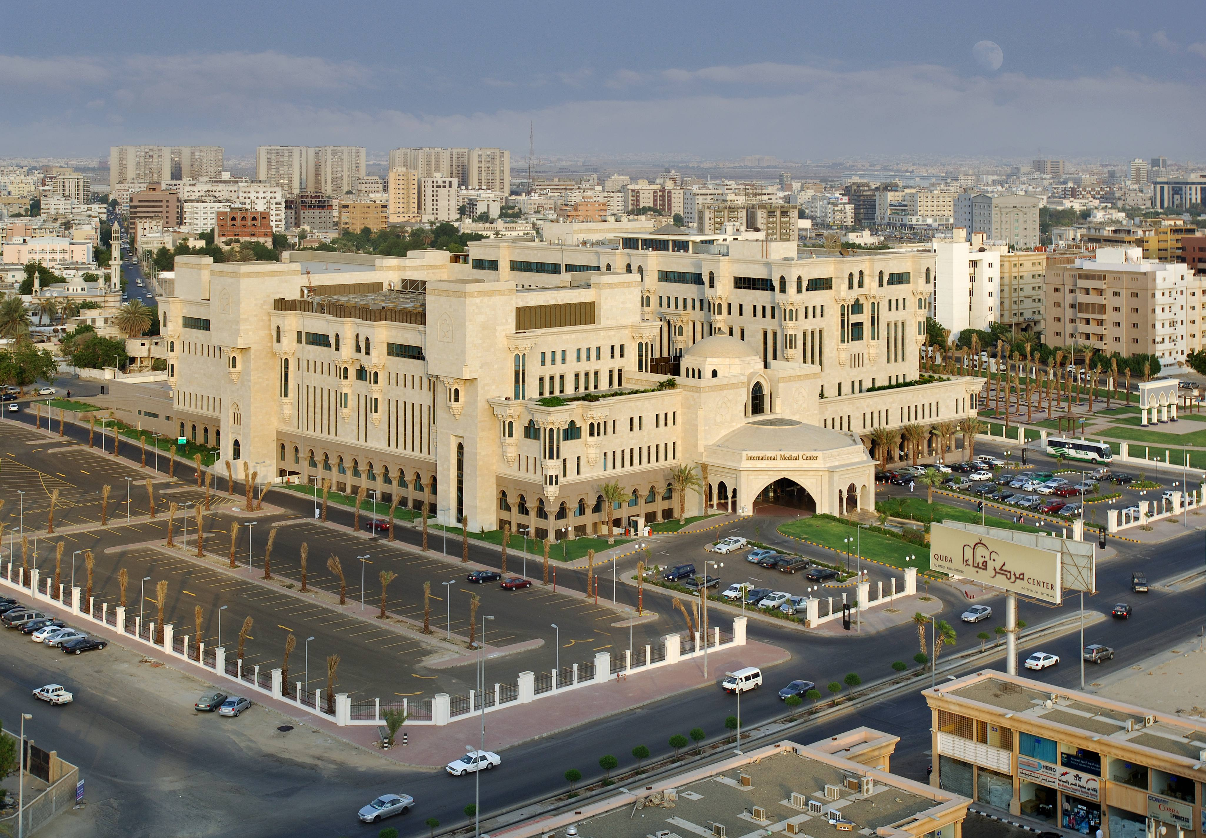 International Medical Center in Saudi Arabia