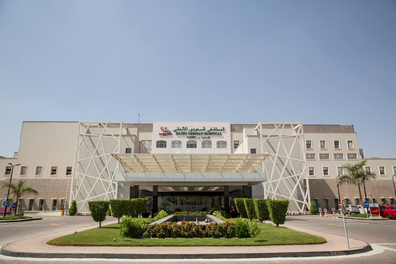 Saudi German Hospital Cairo