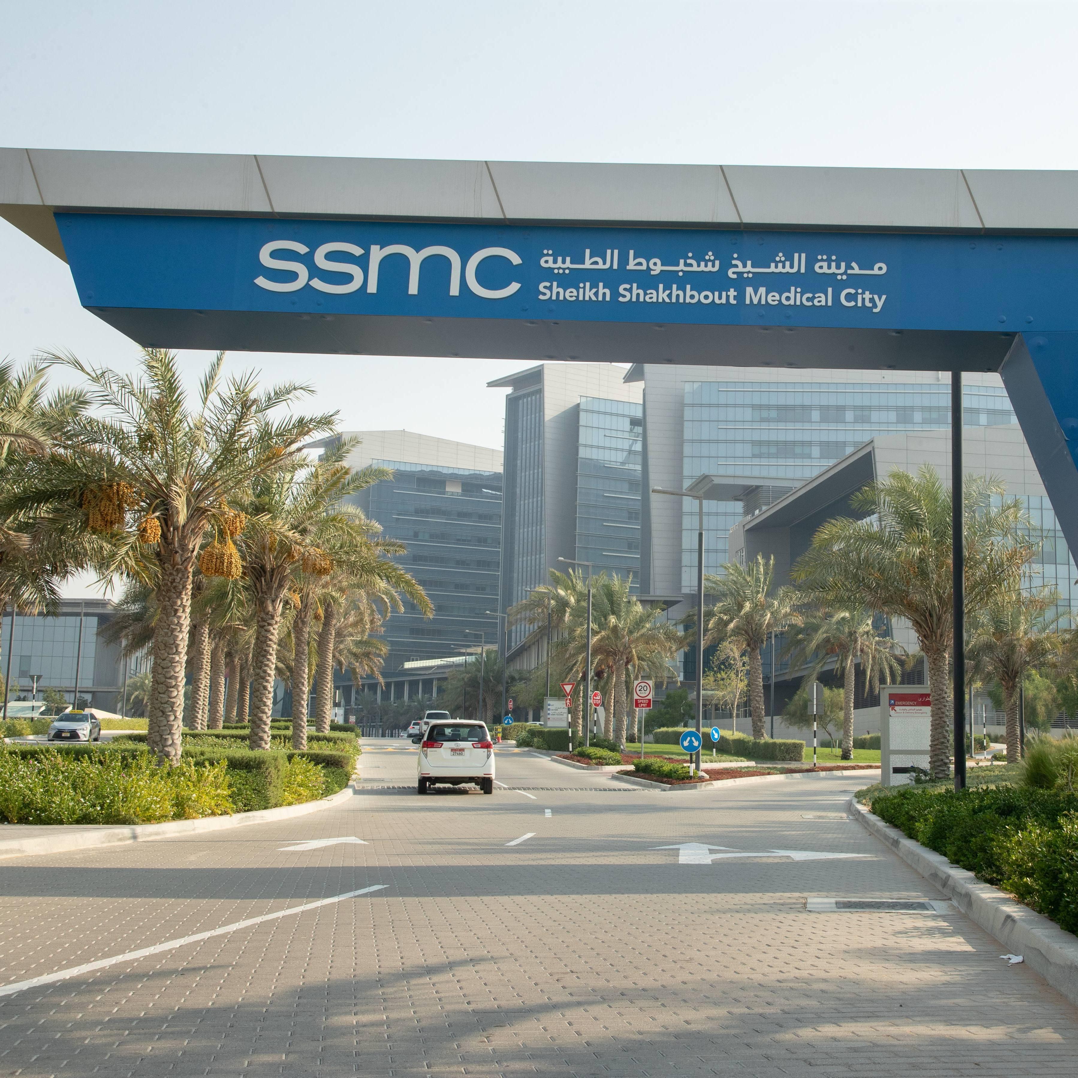 exterior image of entrance to Sheikh Shakhbout Medical City (SSMC)
